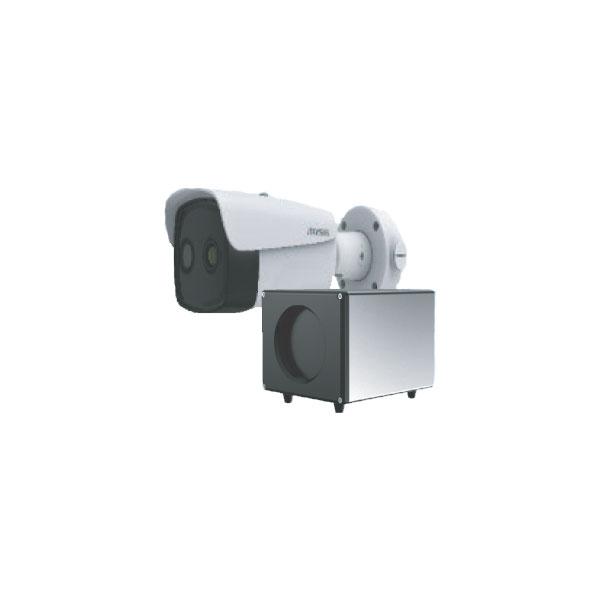 Cámara Termográfica COVID-19-HIK/HR10PRO